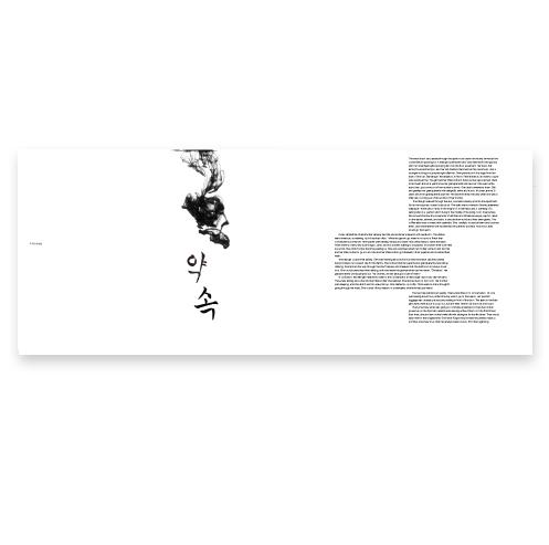 http://jeehae.com/portfolio/autobio_04.jpg